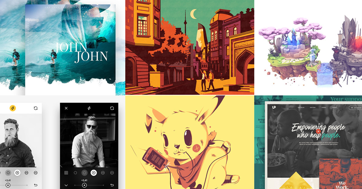 Weekly Inspiration for Designers #62